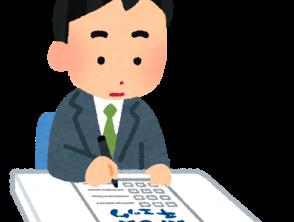 メンタルヘルス・マネジメント検定(投稿者:多田)