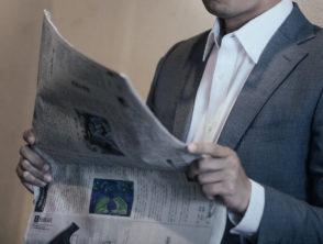 2020年10月3日の北海道新聞に、当事務所弁護士が出版した『新型コロナウイルス対策!職場の労働問題Q&A』(旬報社)についての記事が掲載されました。