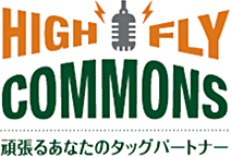 HIGH FLY COMMONS